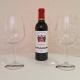 Demi bouteille de vin La Cabanne – Pomerol 2006 37.5cl